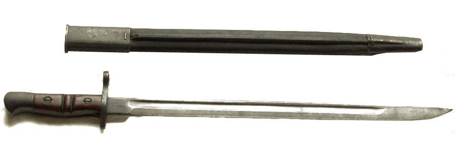 Pattern 1913 Bayonet Image